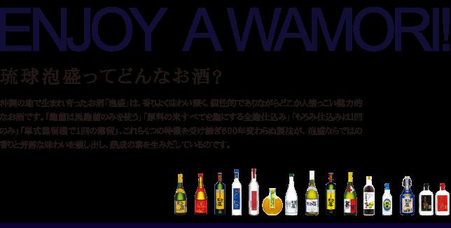 Enjoy Awamori