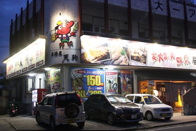 天狗赤道店1