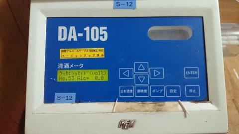 リサイズ  DSC_0126