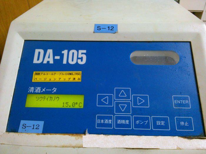 KIMG1330-1