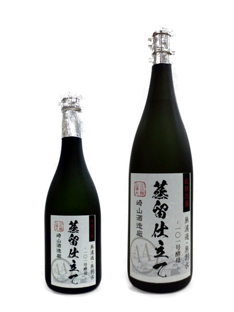 101号 一升瓶 ボトル の画像