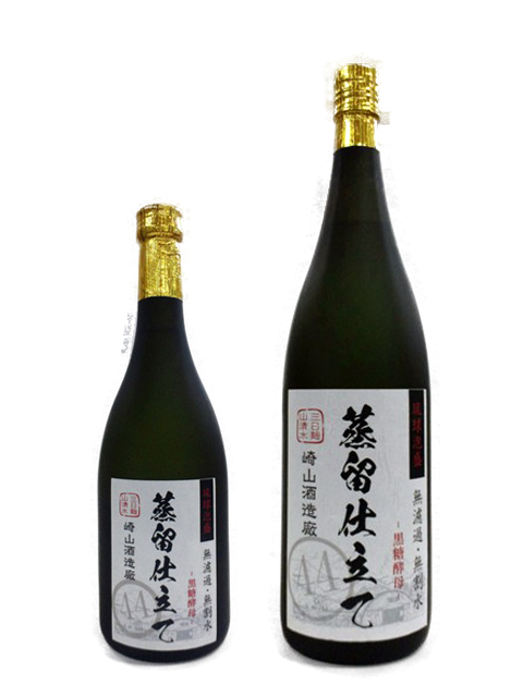 黒糖酵母 一升瓶 ボトル の画像