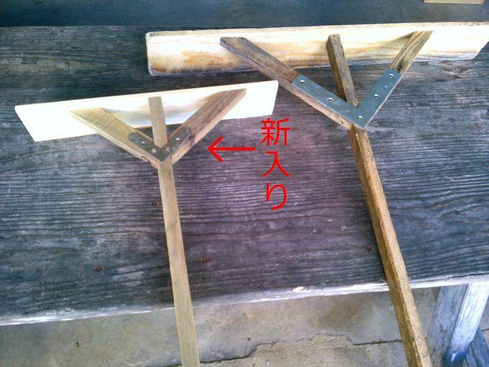 15-11-29-11-24-03-531_photo-2