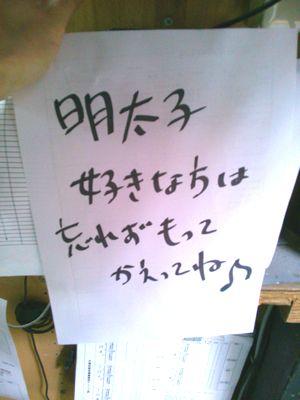 16-03-26-13-46-18-102_photo1